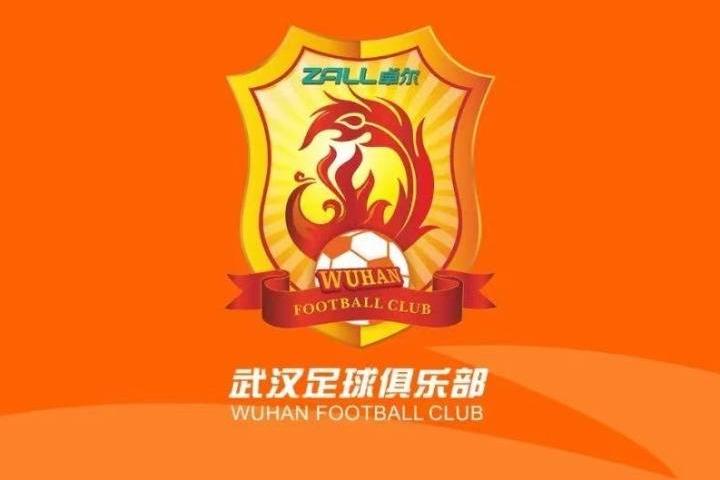 武汉队官方:在卓尔足球基地进行了10天恢复与针对性训练