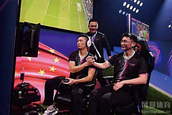 国际足联电竞国家杯