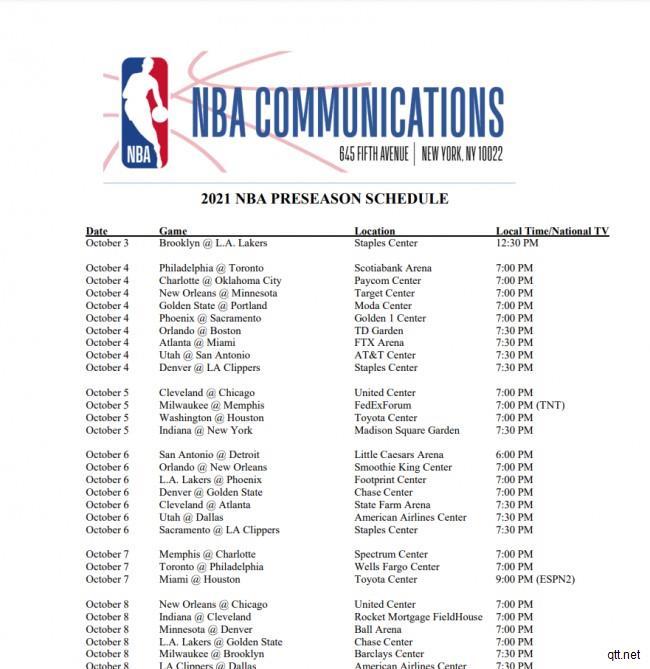 NBA季前赛完整赛程