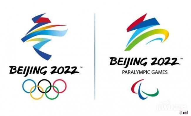 北京冬奥会和冬残奥会主题口号发布