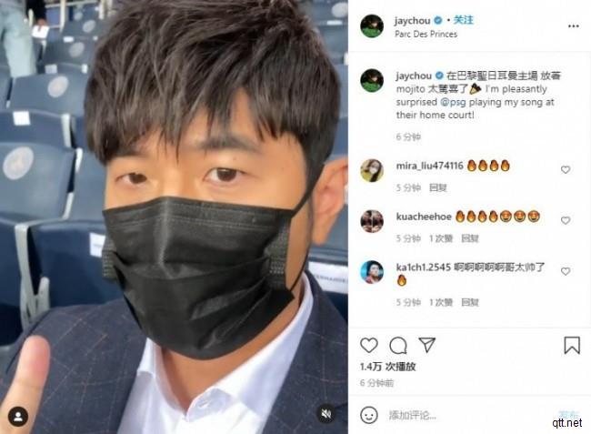 周杰伦社交媒体发文