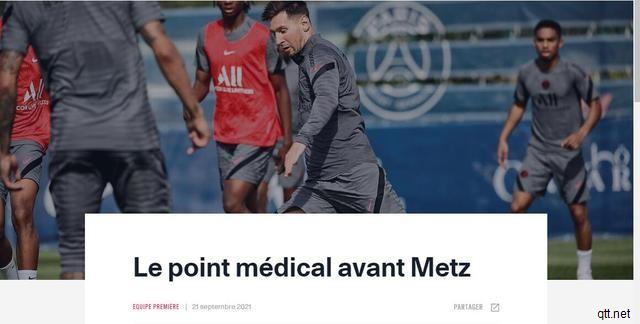 梅西左膝骨挫伤