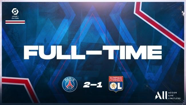 巴黎2-1里昂解析