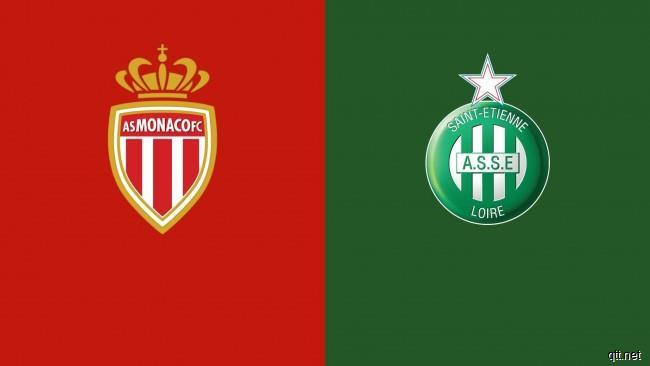 摩纳哥能否战胜圣埃蒂安取得联赛主场首胜?