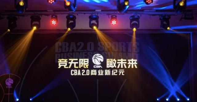 2021-2022CBA赛程表
