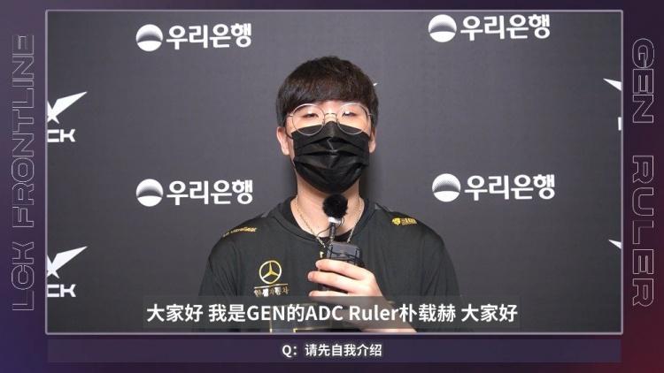 统治者:希望比所有ADC玩家玩的更好