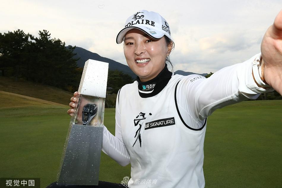 高真荣赢BMW女子锦标赛