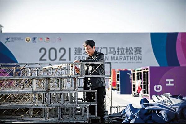 厦门马拉松今天开始!年度第一场精英白牌马拉松正式开始