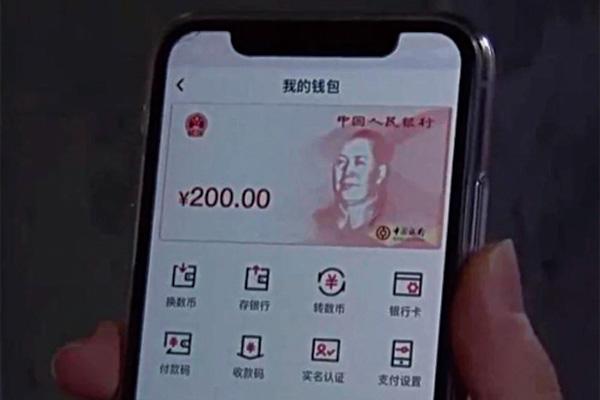 北京冬奥会将试点数字人民币!国际用户和外国客人都可以使用