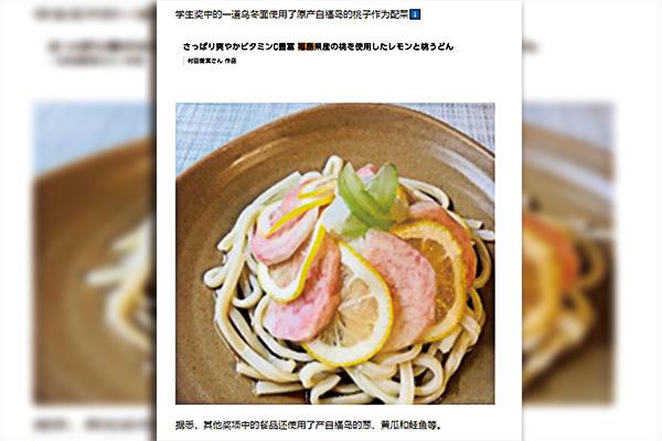日本想把福岛食材推上奥运餐桌!韩国代表团可以考虑自带食材