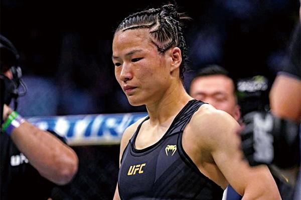 张伟丽正式回应失败!恭喜罗斯 希望UFC尽快安排第二场战斗