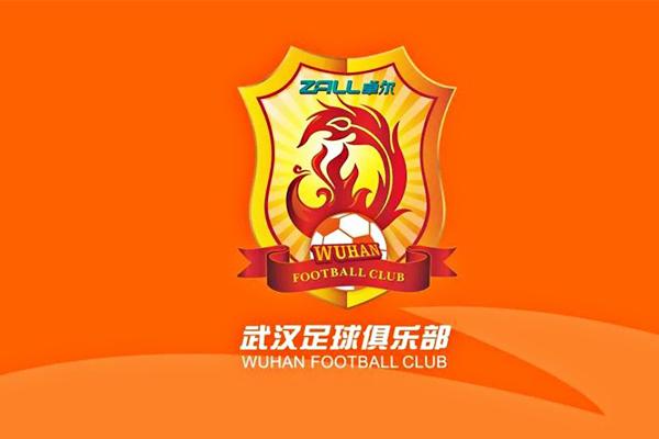 足协:将禁止武汉队注册新球员