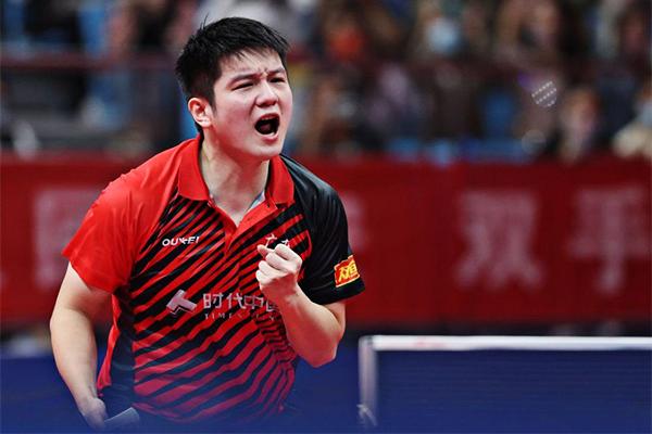 樊振东夺全运会乒乓球男单冠军!