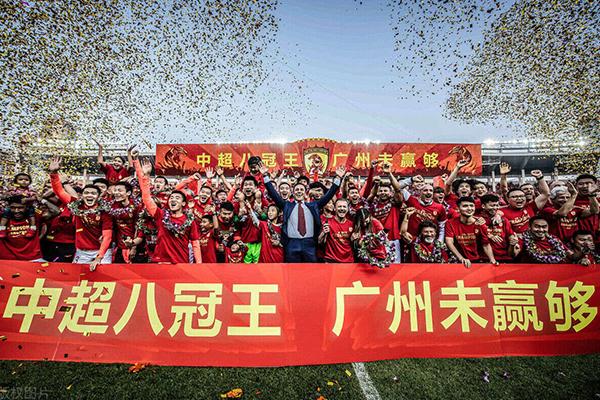 广州恒大足球俱乐部解散原因是什么?广州恒大足球俱乐部怎么了?