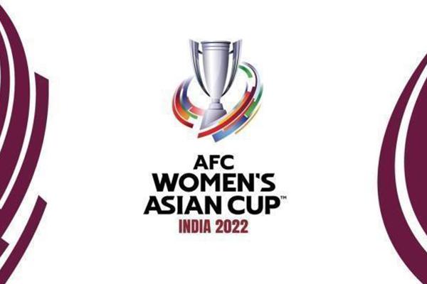 女足亚洲杯分组出炉:中国遇印度