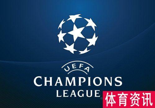 RB莱比锡将在欧冠淘汰赛第一轮面对利物浦