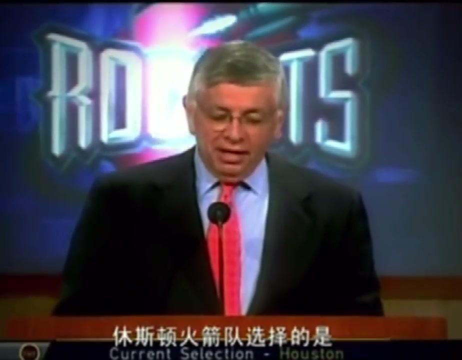 2002年的这一天,是中国篮球最值得纪念的日子
