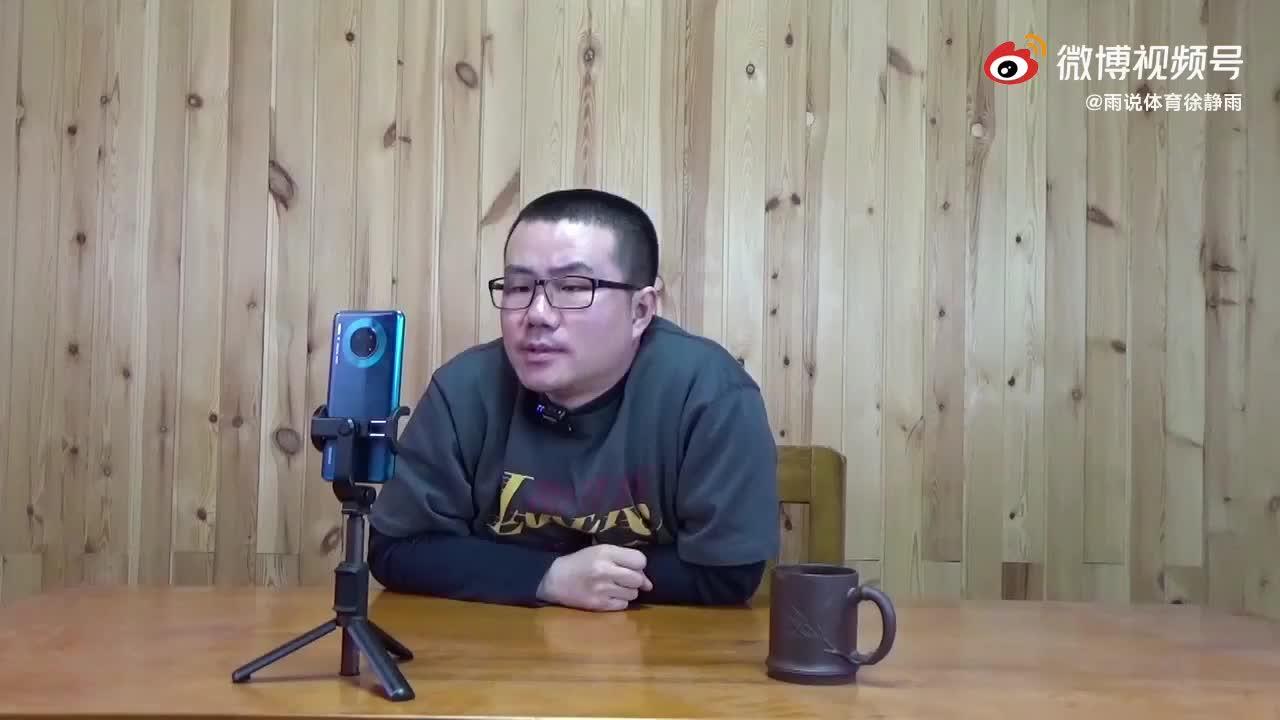 徐静雨:隆多当初为何没直接签快船?