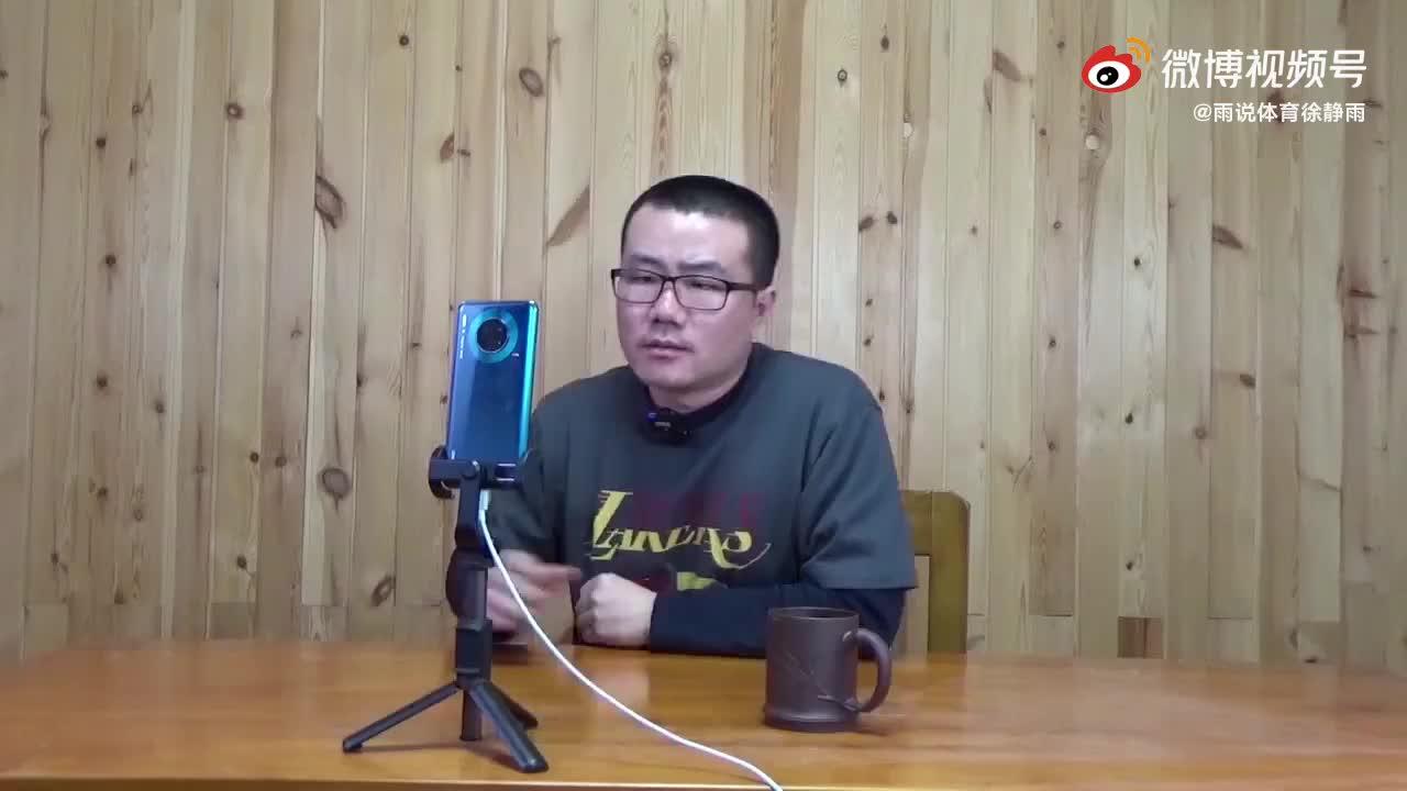 徐静雨:庄神价值到底如何?