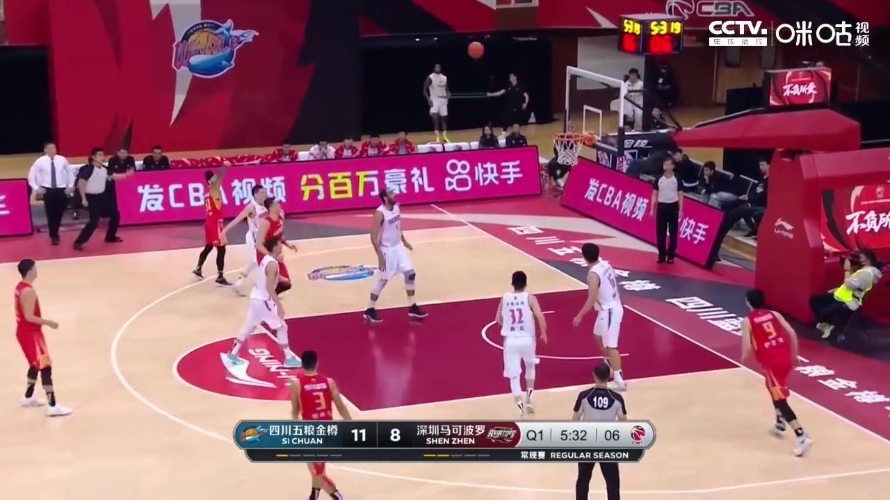 【集锦】布克30+7 哈达迪13+20+9 深圳收官战力克四川