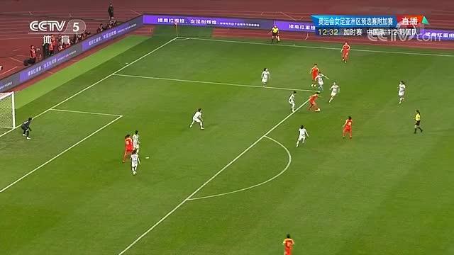 王霜破门!中国队4-3反超比分