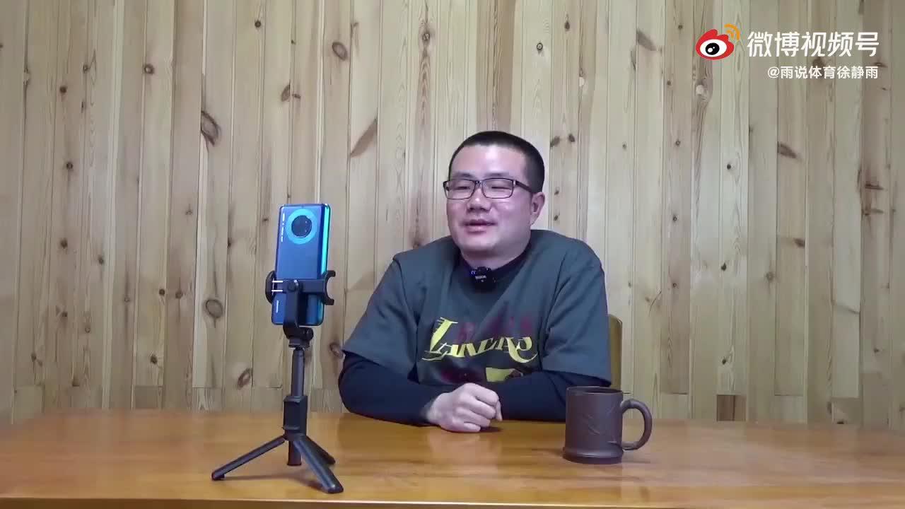 徐静雨:欧文休战让篮网陷入险境