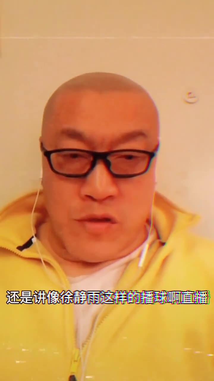 马健鼓励徐静雨:他给球迷带来不同的观点,而且敢说