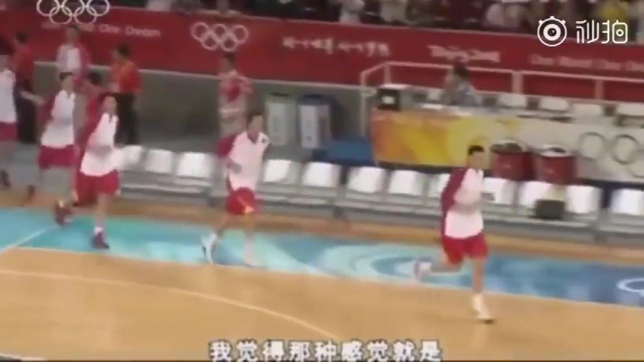看一次激动一次!08年奥运会中国男篮入场视频