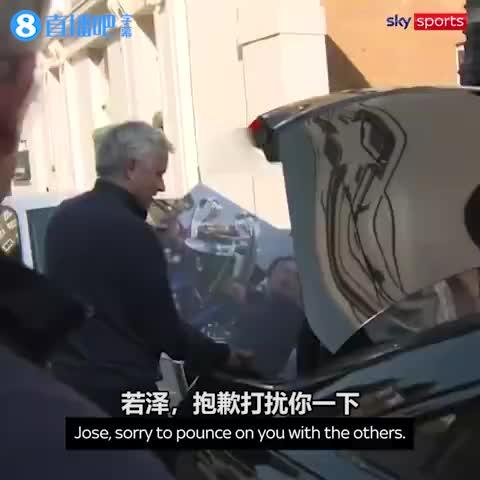 穆帅搬家:我不需要充电,会一直在足球界