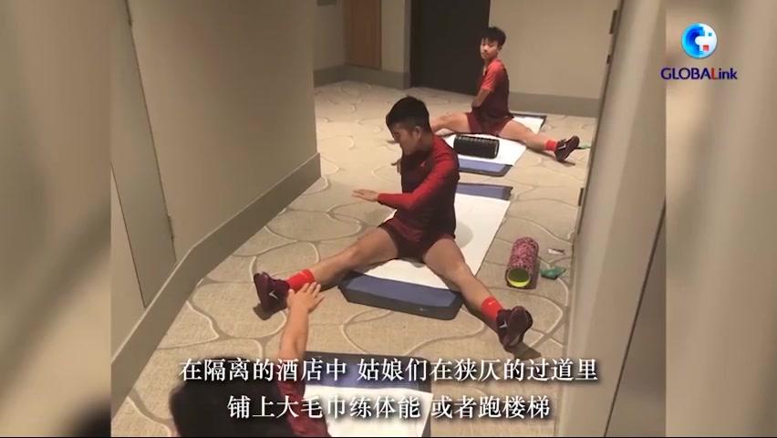 中国女足冲击东京奥运的背后记录
