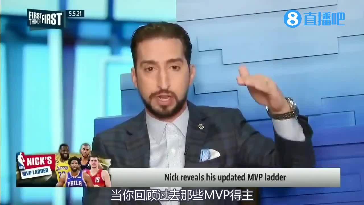 名嘴:如果约基奇拿到本赛季MVP,那他将是NBA近35年来最菜的MVP
