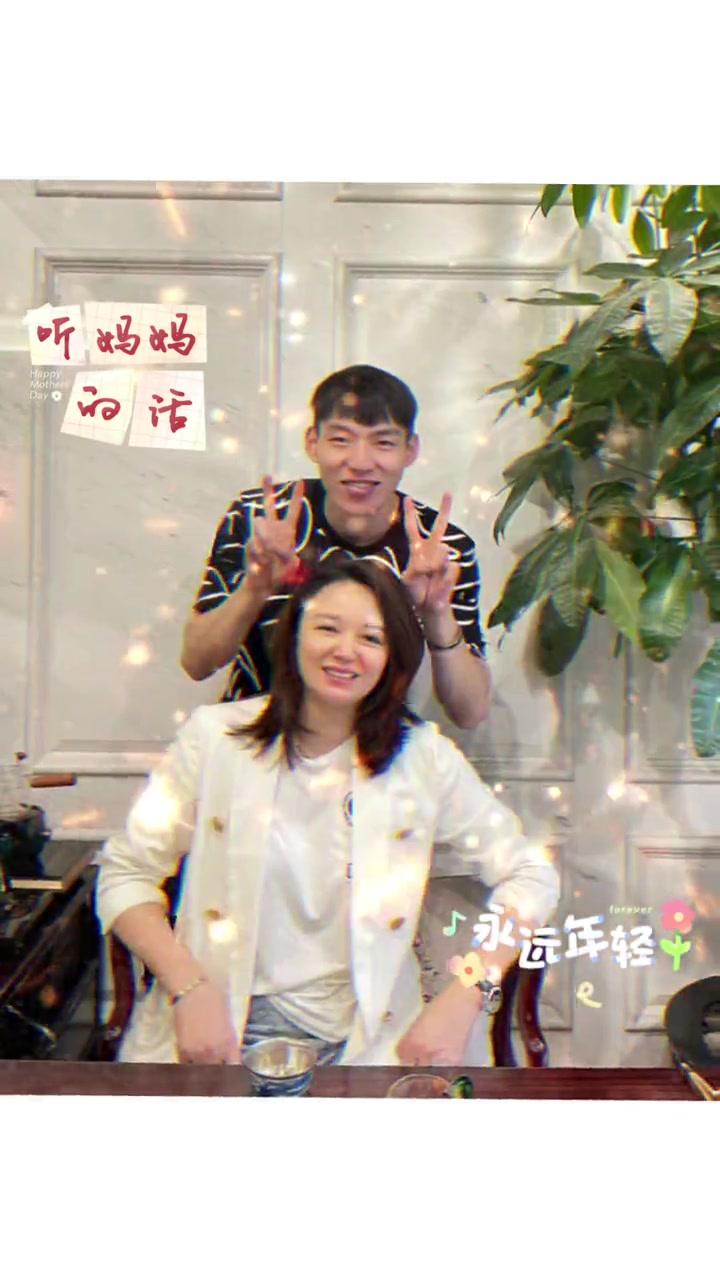 吴前母亲节晒视频:听妈妈的话!