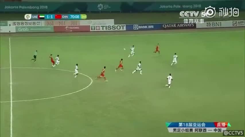 18年亚运会U23男足小组赛,姚均晟轰入50米超远吊射