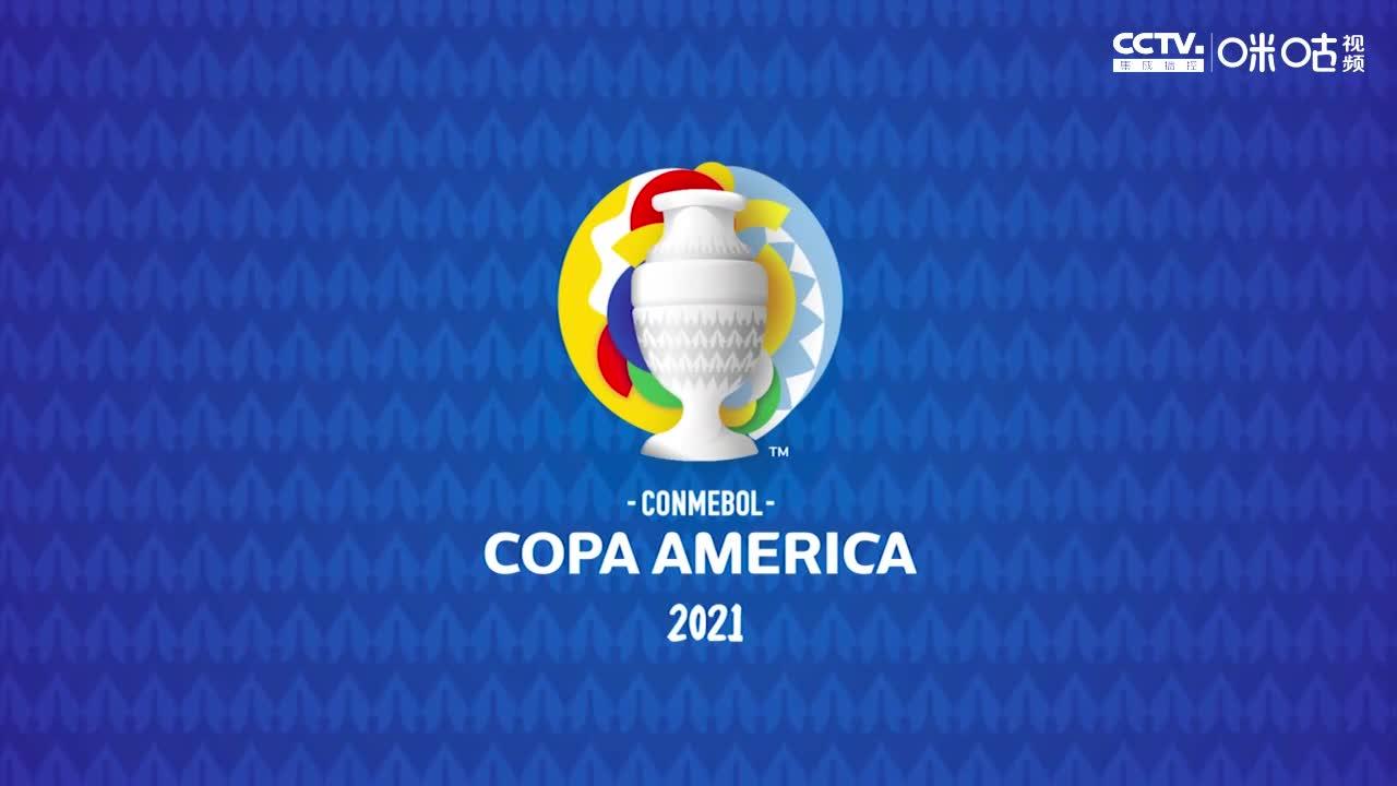 【咪咕集锦】美洲杯-梅西任意球破门巴尔加斯建功 阿根廷1-1智利