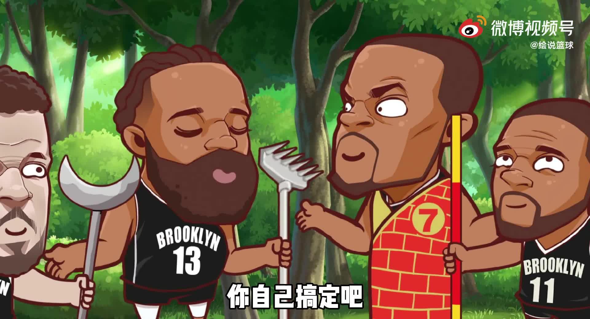绘说篮球:哈登欧文都缺席G5