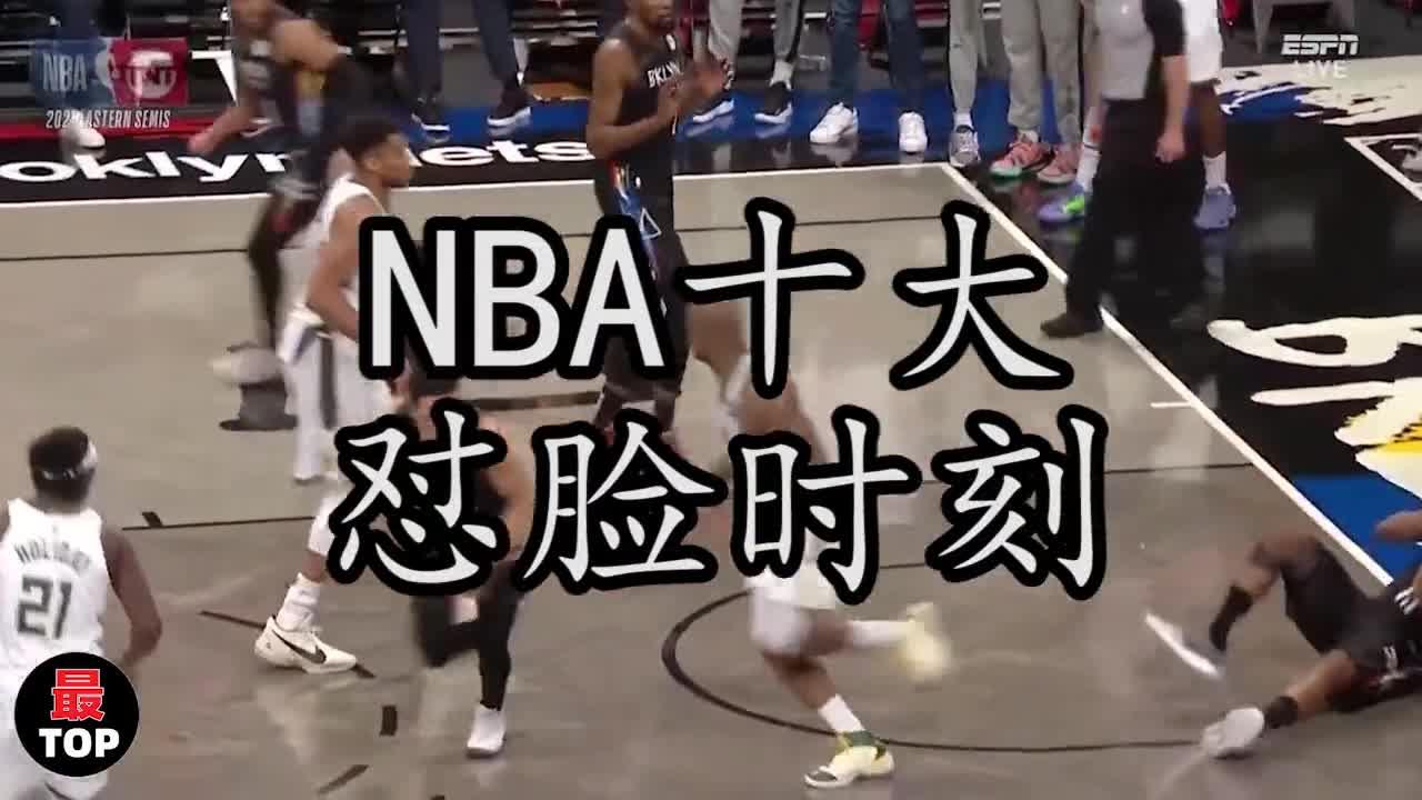 詹姆斯怕是要被格林戳出阴影?盘点NBA十大怼脸时刻