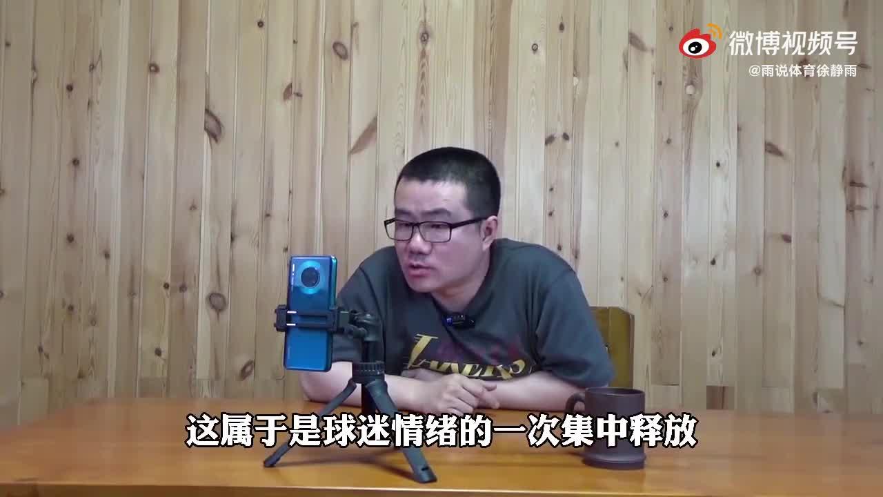 徐静雨:詹姆斯退役巡演该怎么搞?
