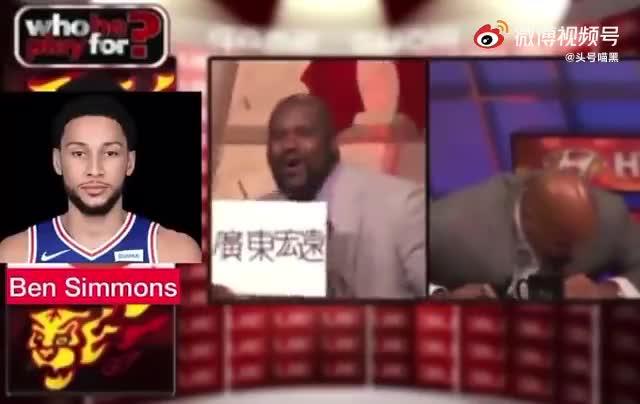 奥尼尔:本西蒙斯下赛季加盟广东