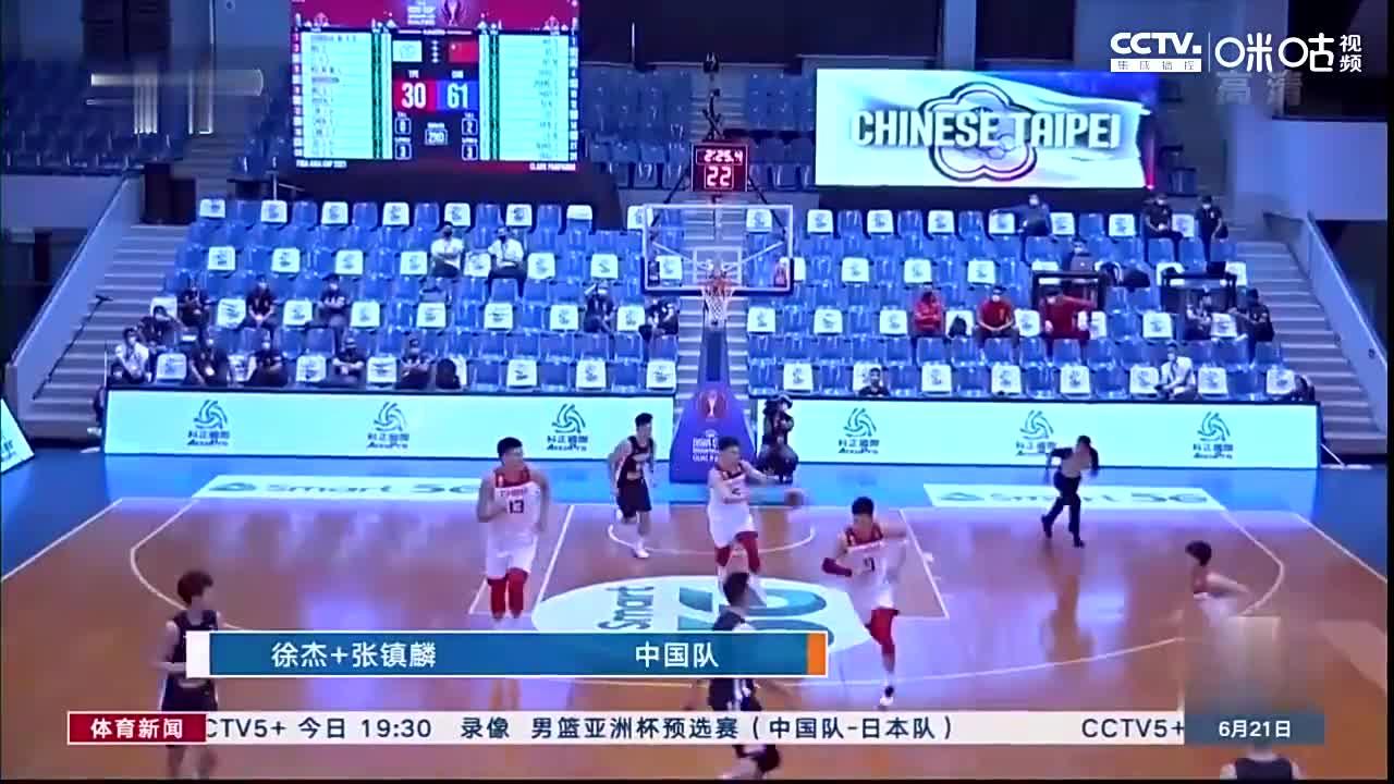 中国男篮亚预赛五佳球:徐杰助飞周琦 赵继伟连线沈梓捷