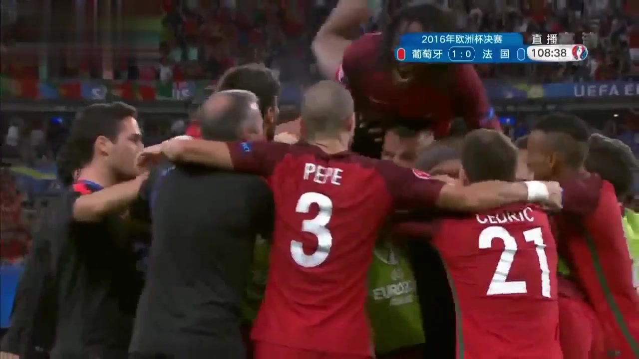 新世纪欧洲杯决赛5大进球 特雷泽盖金球绝杀&埃德尔为C罗圆梦