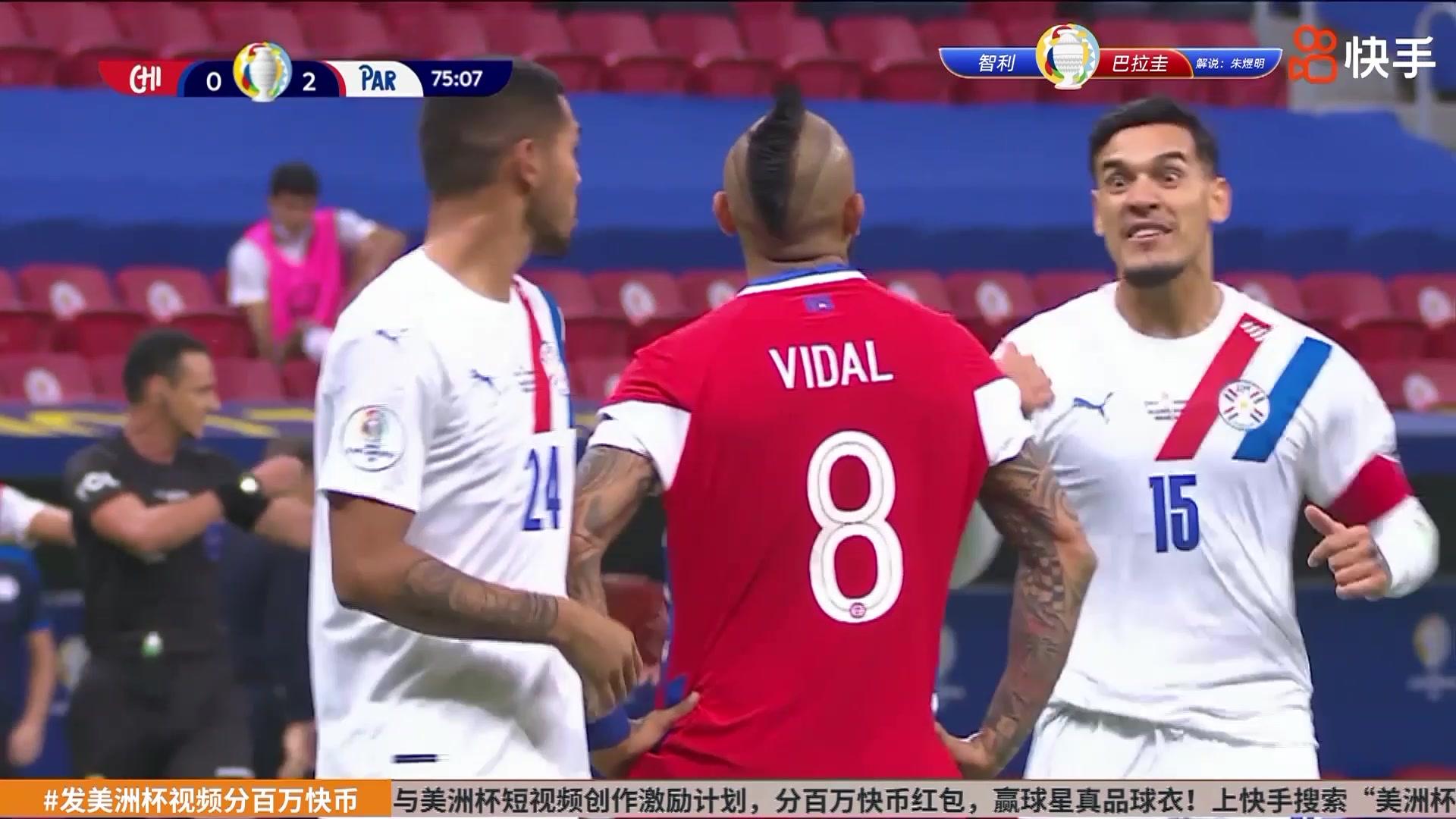 【快手集锦】美洲杯-阿尔米隆传射 巴拉圭2-0力克智利