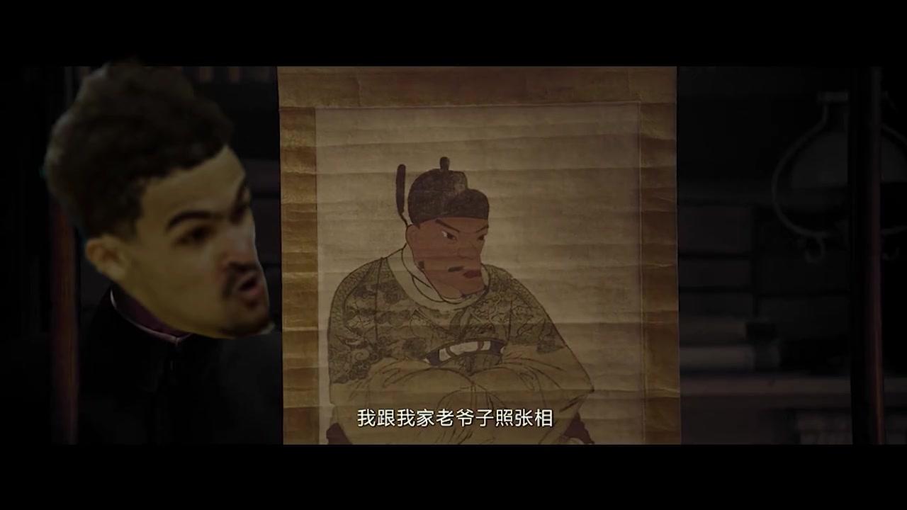 球迷恶搞:特雷-杨和朱元璋也太像了吧!