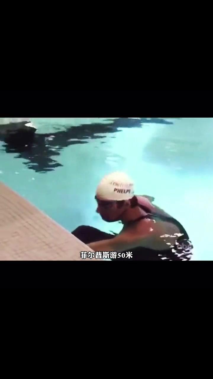牛得一匹!奥尼尔游泳居然赢了菲尔普斯