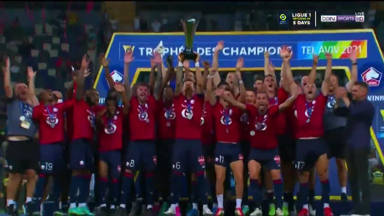 再次终结大巴黎统治!里尔法超杯夺冠疯狂庆祝