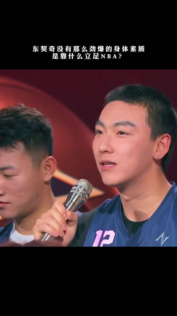 杨毅谈:东契奇没有那么劲爆的身体素材,却能成为NBA的佼佼者