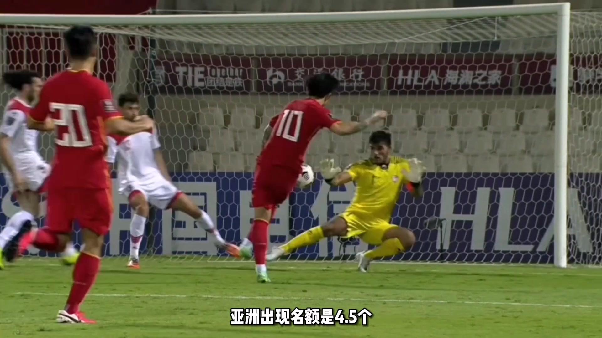 FIFA最新排名:国足2连败下滑4位 世界第75亚洲第9