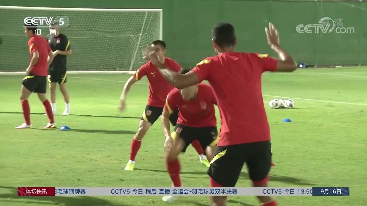 中国男足:以高强度更刻苦的训练迎接比赛