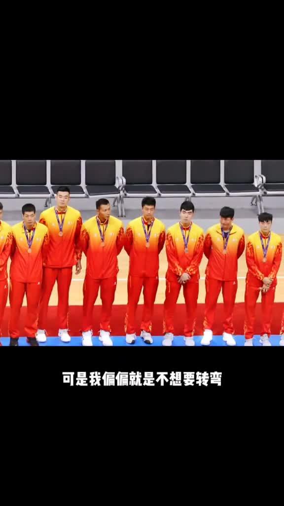 17年广东在天津全运会拿了季军 全队一丝笑容都没有