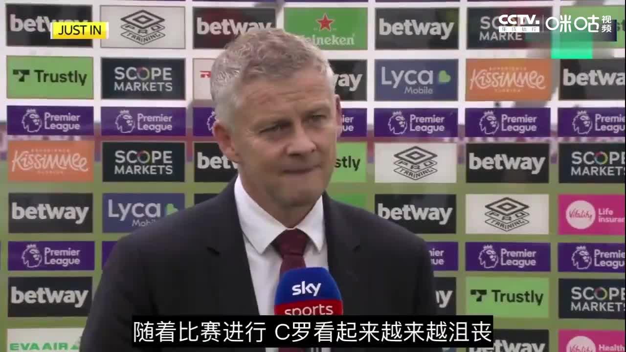 索帅怒批裁判:曼联应拿到2点球