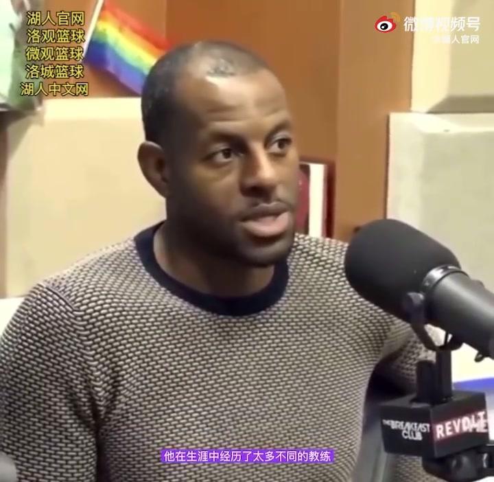 伊戈达拉:詹姆斯是世界上最聪明的篮球运动员
